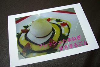 0418レシピカード.jpg