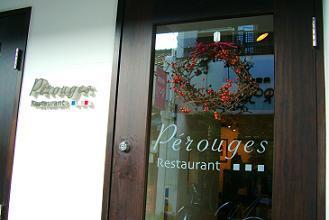 レストラン入り口.jpg